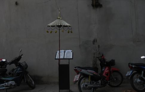 Chiang-Mai / JAN / 2013