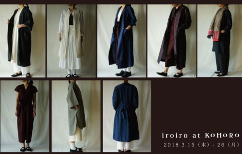 iroiro at KOHORO (二子玉) 3/15(THU)-26(MON)